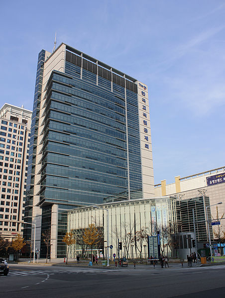 Korea Teachers' Credit Union Daejeon move to office space in London